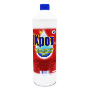 krot_s_ruchkoy_1000